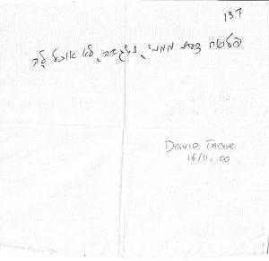 David Tabor's napkin